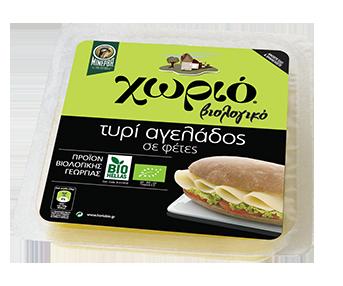 Χωρίο βιολογικό τυρί αγελάδος σε φέτες 140γρ