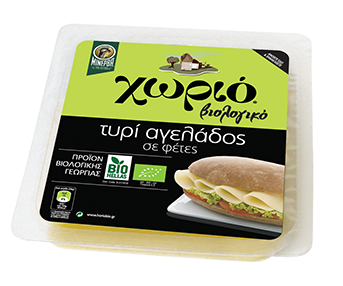 Horio organic cow cheese slices 140gr