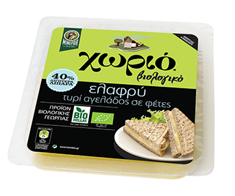 Horio organic light cheese slices 140gr