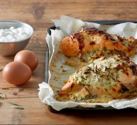 Κοτόπουλο στο φούρνο με γιαούρτι