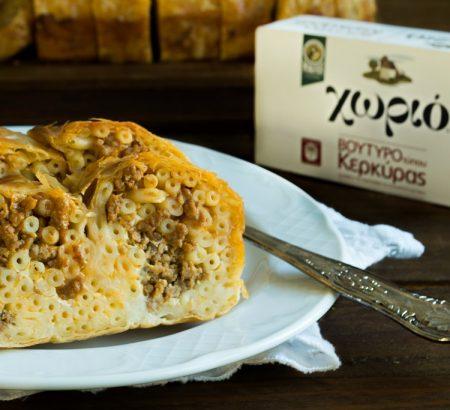 Wrapped Minced Meat & Macaroni Pie (Pastitsio)