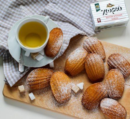 Γαλλικά κεκάκια (madeleines) με πορτοκάλι και κάρδαμο